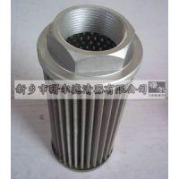 曙尔滤芯00304109A不锈钢液压油滤芯