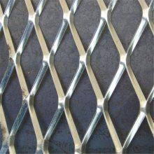 安平钢板网 不锈钢板网 吸音铝板网
