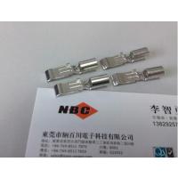 纳百川 ANEN SN50 50A系列电源连接器 大电流接插件
