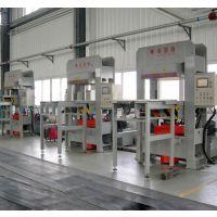 青岛国森品牌200T-2800T压制碳纤维板成型设备 碳纤维复合材料板材生产线工艺设备