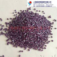 毅旺厂家全国包邮 ABS填充母粒 高级注塑类色母 ABS浅紫色碳酸钙母粒