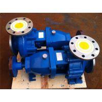 石鑫水泵(图)、IH化工泵型号、吉林IH化工泵