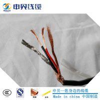 河南申贝厂家直销RVVP控制线 信号屏蔽线 多线芯RVVP控制线 护套线 电线电缆