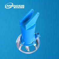 安徽潜水搅拌机生产厂家蓝宝石 泥浆搅拌机 潜水搅拌器