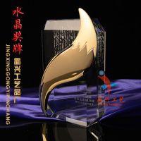 精兴工艺 广州搜狐年度奖牌 发布会纪念奖牌 高档水晶纪念牌