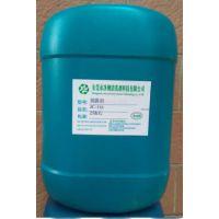 净彻高效中央空调冷凝器预膜剂 东莞蒸发器管道清洗保养服务