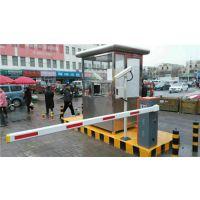 车牌识别系统代理、黄平车牌识别系统、元鸿停车场一站式供应