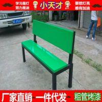 邵东哪里有学生饭堂吃饭的桌子卖 广场户外休闲椅子 公园靠背休息椅子 经得起风吹日晒