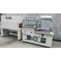 纳森450封切机/全自动热收缩包装机药盒包膜机设备厂家
