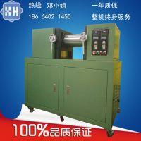 锡华炼塑机适应于橡胶硅胶塑料炼胶机开炼机密炼机开放式混炼机XH-401B