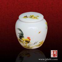 唐龙陶瓷罐子批发定做厂家,青花瓷罐子,蜂蜜罐