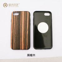 供应东莞乾元公司苹果iphone7木壳,竹木质手机保护套,高档黑檀实木手机外壳