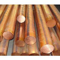 脱氧铜SE-Cu铜合金 SW--Cu材料性能 SF-Cu铜价格 茂腾金属材料