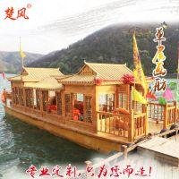 楚风木船出售湖北大型画舫游船水上商务游船木质餐饮船