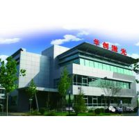 兴业华创激光科技(北京)有限公司