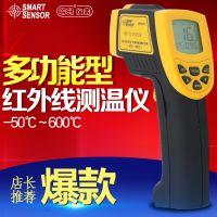 希玛非接触式红外线数显测温仪-50~600℃