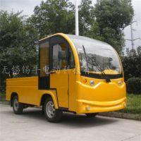 XN6082H 双人小型全封闭电动货车售价,工厂景区校园平板载货车报价