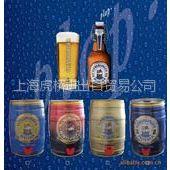 供应啤酒进口报关|食品进口代理|上海清关行