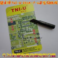 供应德利优TNI-U 936M-T-k刀型烙铁头 936防静电黑金刚电斜刀嘴