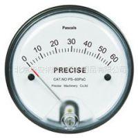 特价供应0-60pa的差压表、0-30pa的差压表.0-300pa的差压表