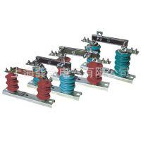 供应GW9-12/630A户外高压隔离开关价格