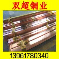 双超铜业C106优质铜合金/高纯度硬度C10600铜板/铜棒/铜线