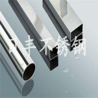 专业销售 304空心不锈钢方管 不锈钢矩形管 不锈钢装饰管