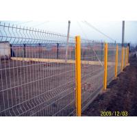 余姚开发区围栏网厂家,余姚场区施工防护网,余姚开发区围栏网批发价格