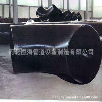 厂家供应DN100碳钢弯头 焊接弯头 无缝弯头 对焊弯头