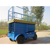 供应北京全电动自行式升降机、北京自行走升降平台。