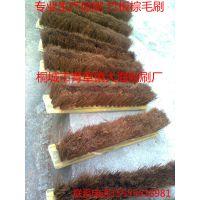 棕毛刷厂家批发供应棕毛刷竹板棕刷毛刷
