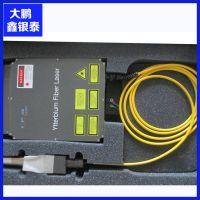 原装进口德国IPG-YLP-10W光纤激光器