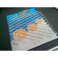 供应金属装饰铝制筛网铝网菱形铝网生产厂家批发铝单板网厂家