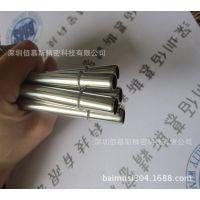 304食品级不锈钢吸管 6*0.5*215mm 折弯压线【另配清洁毛刷】
