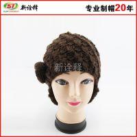 【工厂批发】中老年人妇女加厚针织毛线帽老人秋冬季绒线帽