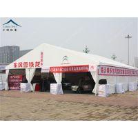 卡帕直销北京人字型篷房/展览展销/车辆拍卖/车展篷房金字塔帐篷