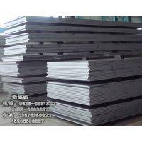 50Mn钢板低价销售