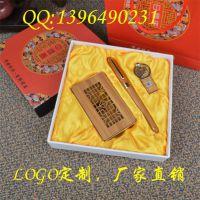 阿里创意新奇特环保型中秋节送礼 创意实用的竹木名片盒套装