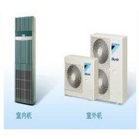 中央空调家用好吗--沙坪坝中央空调代理-【聚沙机电】