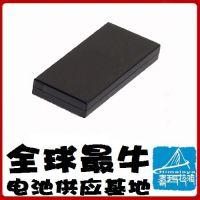 三星数码摄像机电池  SAMSUNG IA-BP85SW 三洋锂电池电芯