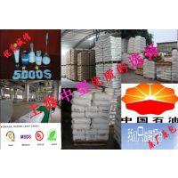 代理ABS/3513/上海高桥 /价格、品质