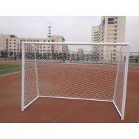 重庆7人制足球门生产厂家国足合作单位质量就是牛