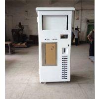 供应自动售水机机柜外壳 自动售水机机箱外壳
