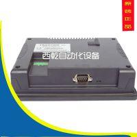 威纶通总代理 威纶通触摸屏 威纶通人机界面MT6050iP 4.3寸触摸屏
