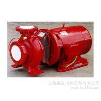 消防泵XBD8/25L/S(W)100-250电动江洋泵业、批发价。