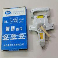 象牌卷尺钢卷尺juanchi米尺钢尺尺子建筑测量工具装修工具30米