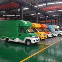 批量采购流动餐饮车冷饮车售货车销售价格13135738889