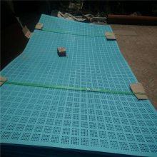 旺来铁板冲孔网 圆孔冲孔板网 矿筛板网
