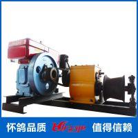 YF-5T型机动绞磨机/柴油绞磨机/汽油机