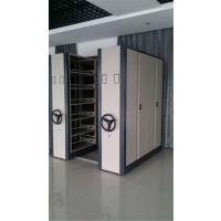 厂家直销洛阳联华钢制大型档案存储设备电动密集架